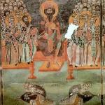 Ephesus fresco Pictures