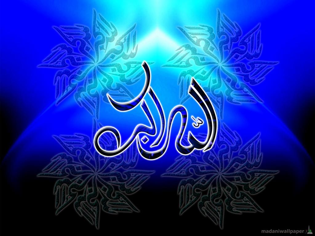 Islamic Allah o Akbar Pictures