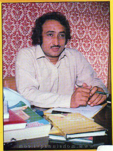 Mohsin Naqvi Photos