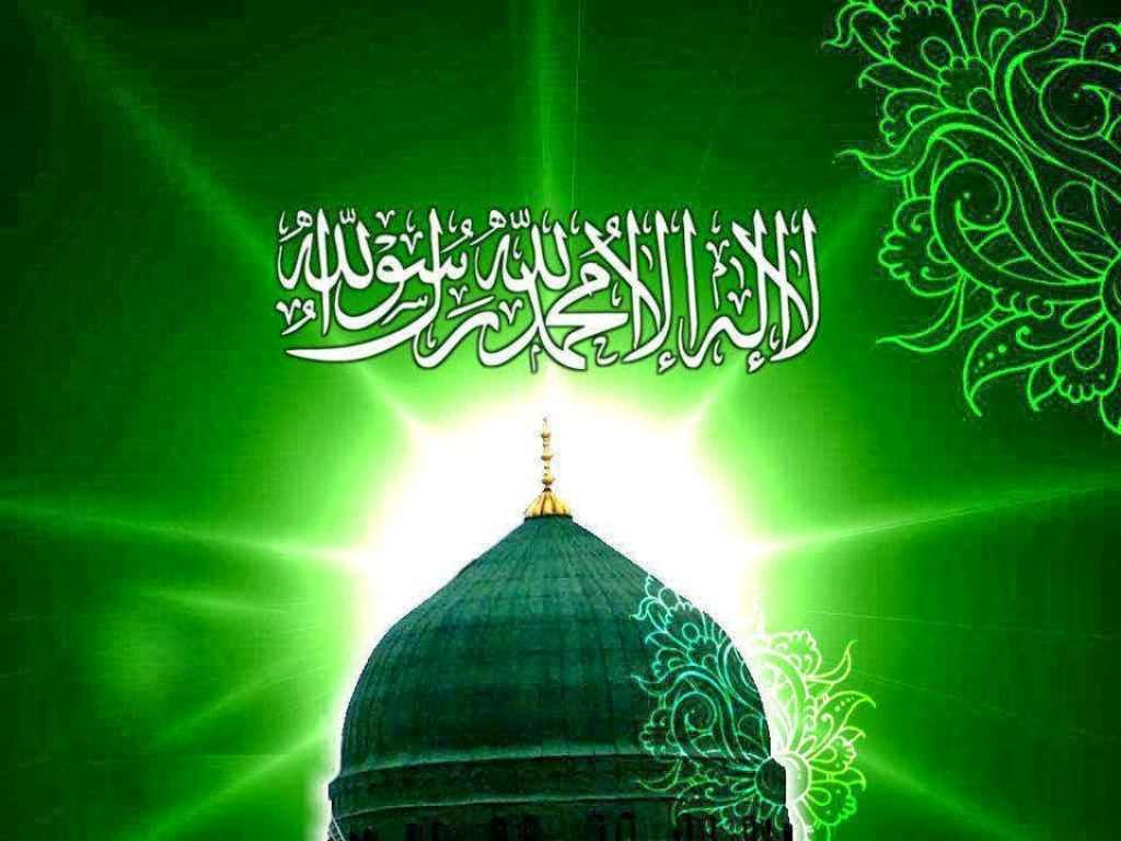 Kalma Sharif Pictures & wallpaper