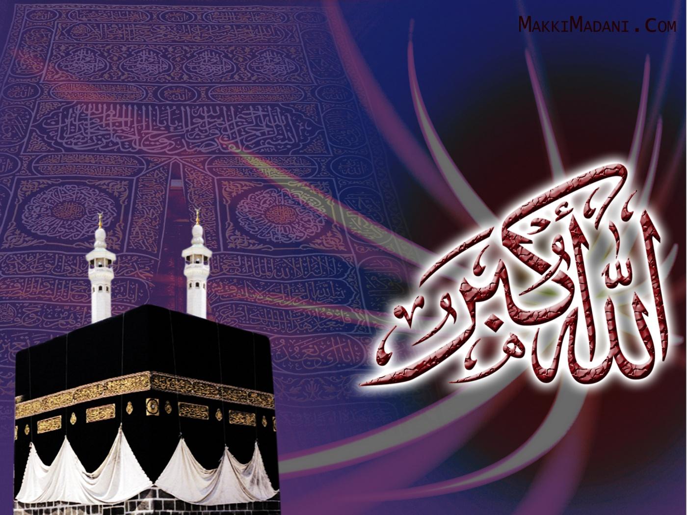 Allah O Akbar HD wallpaper