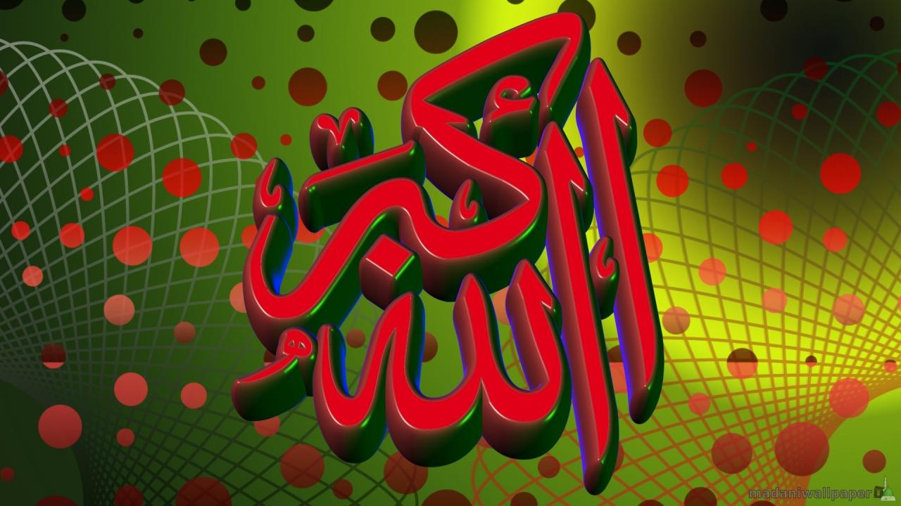 Allah O Akbar wallpaper & pictures