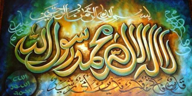first-kalma-islam-2
