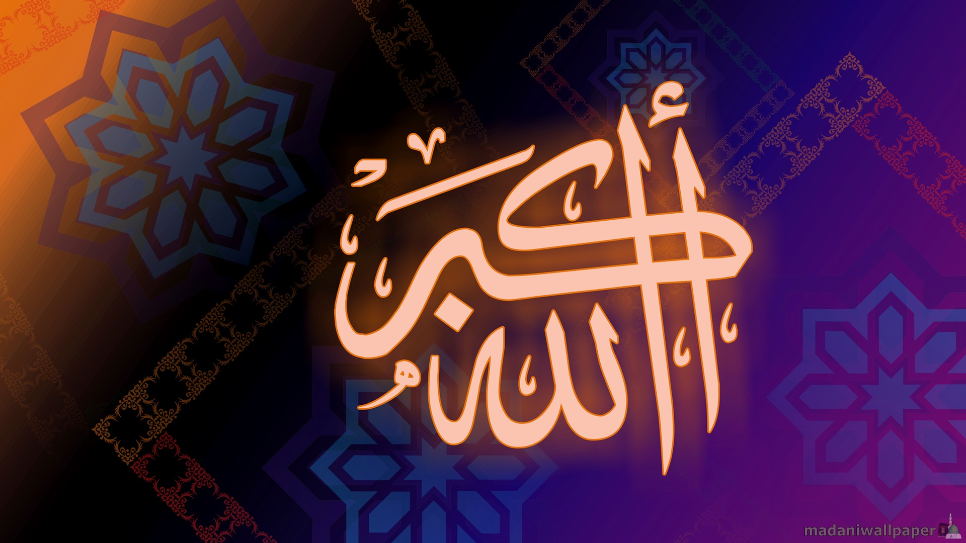 Allah O Akbar hd pictures