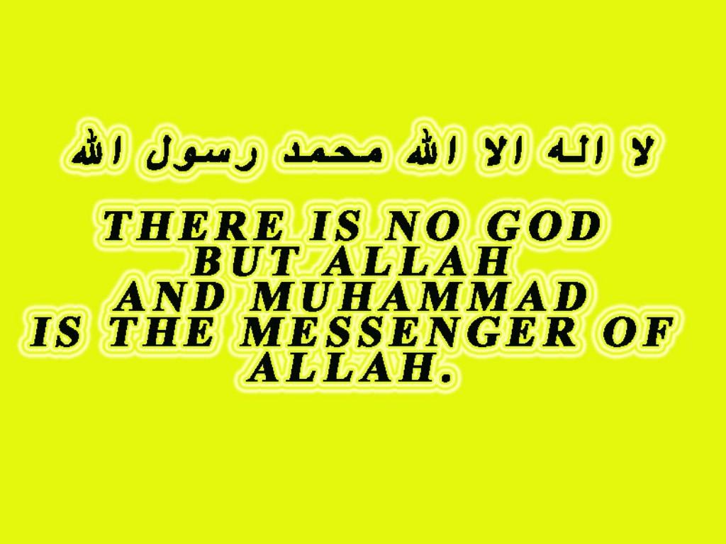 Islamic Kalma Sharif images & pics