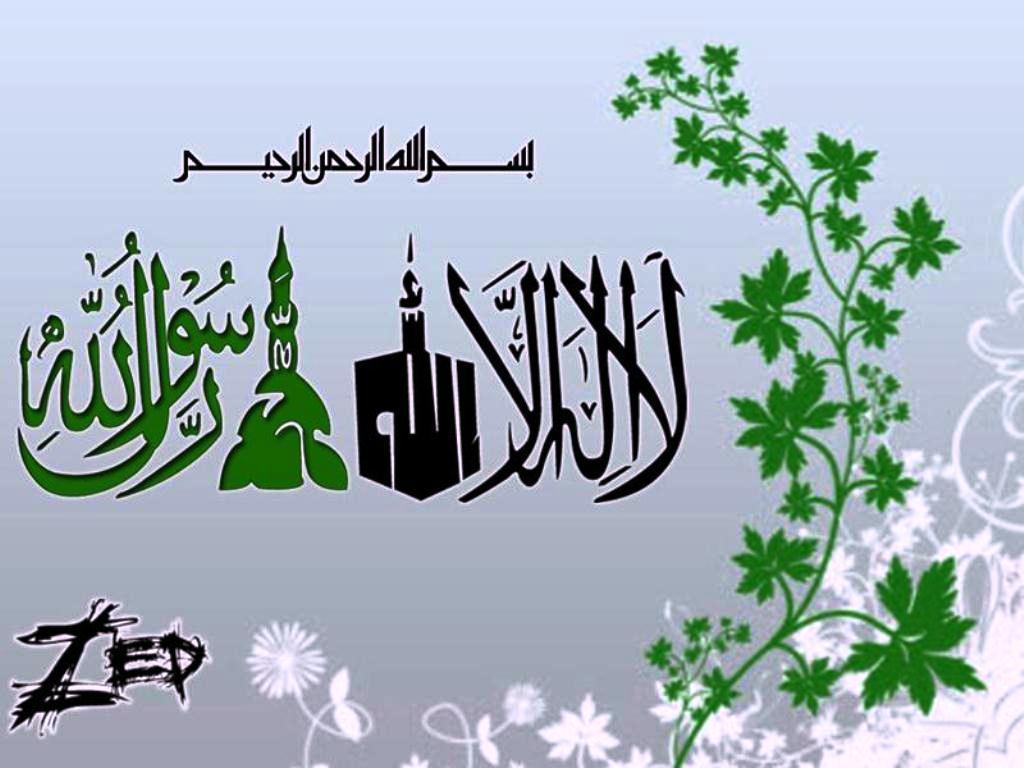 Islamic Kalma Sharif  hd wallpaper