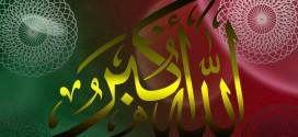 HD Allah O Akbar