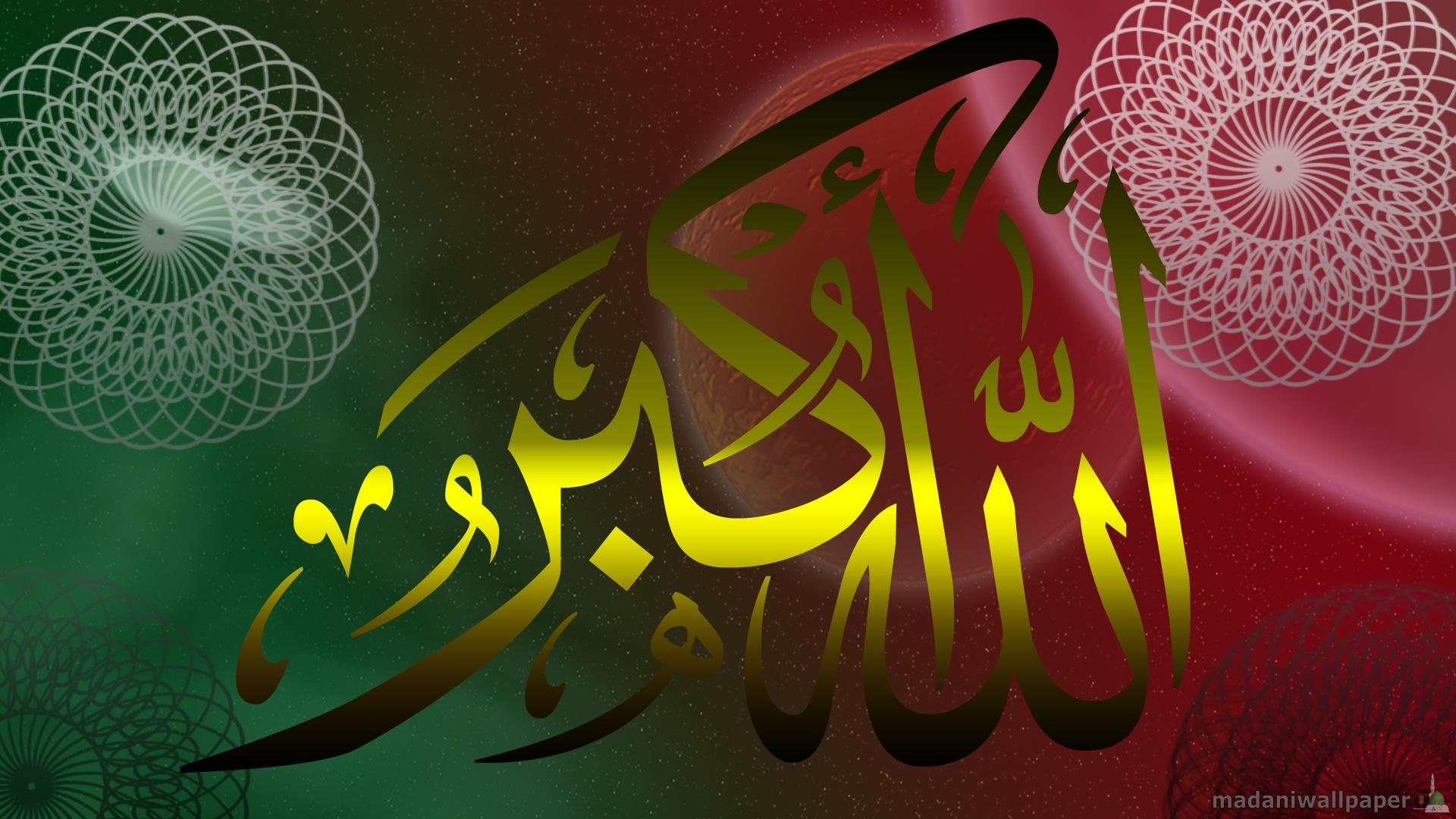 HD Allah O Akbar wallpaper