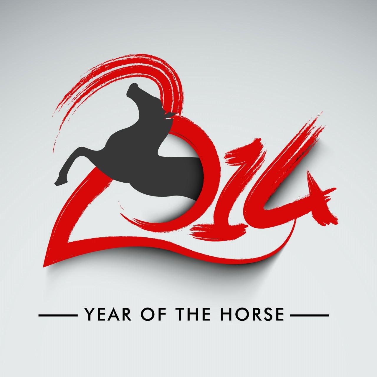 cny horse wallpaper - photo #4