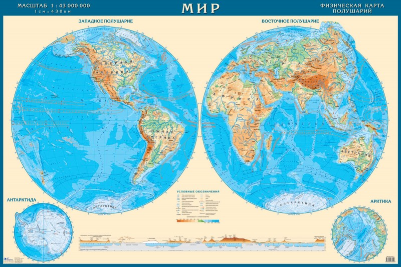 World Physical Map Wallpapers & Images