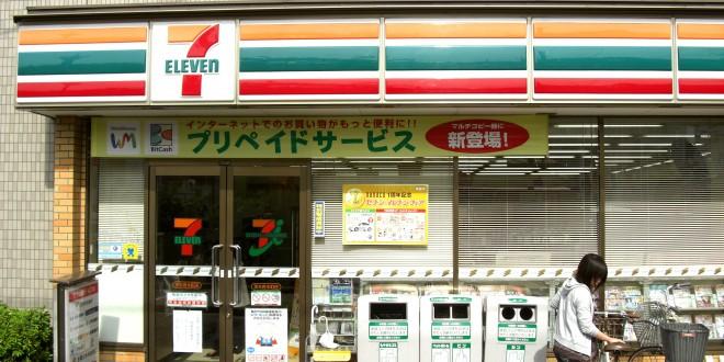 7 eleven prepaid cards