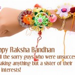 raksha bandhan songs download