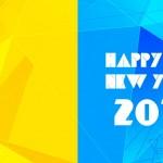 happy new year languages