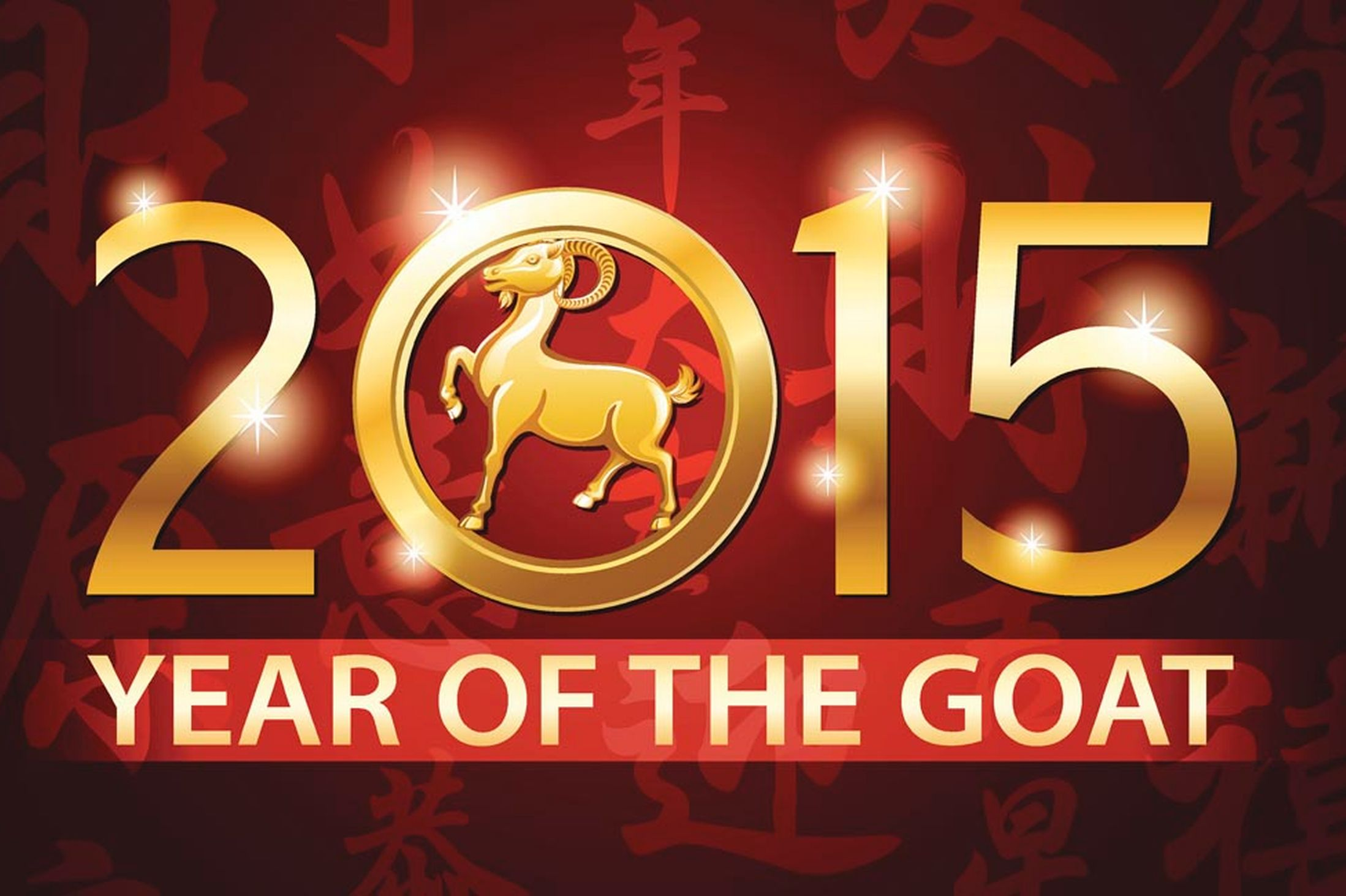 Golden New Year Goat 2015