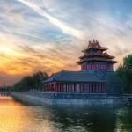 Beijing City Restaurant