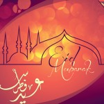 Eid Al Fitr wallpapers