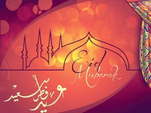 Eid Al Fitr wallpapers