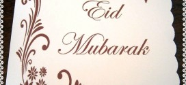 Eid Card Eid Ul Fitr 2015 Greetings Cards Free Download