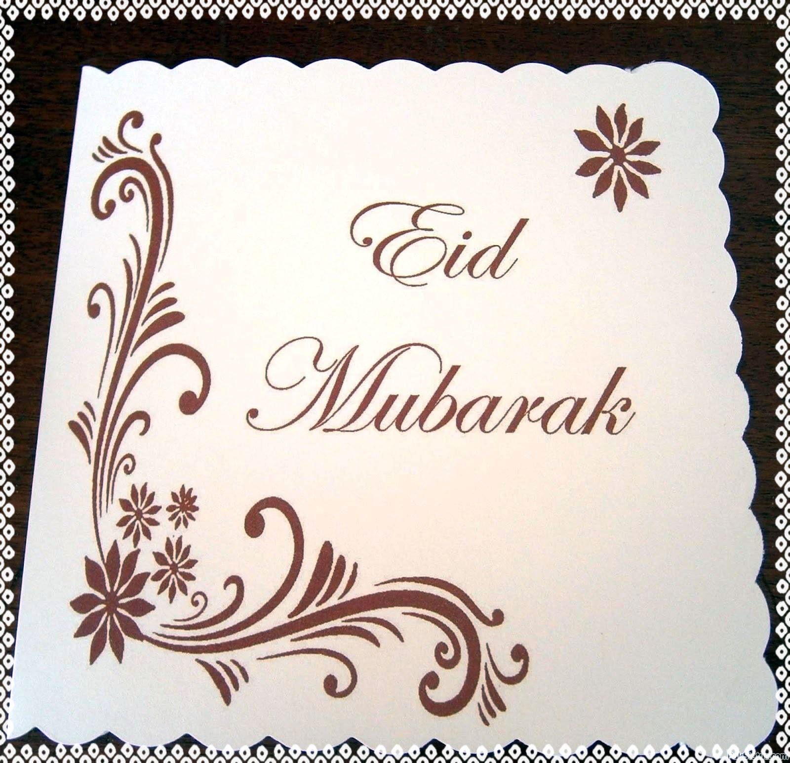 Eid card wallpapers