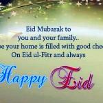 Eid Cards Garden 2015