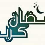 Happy Ramadan kareem ramazan mubarak arabic calligraphy english vector clip arts (10)