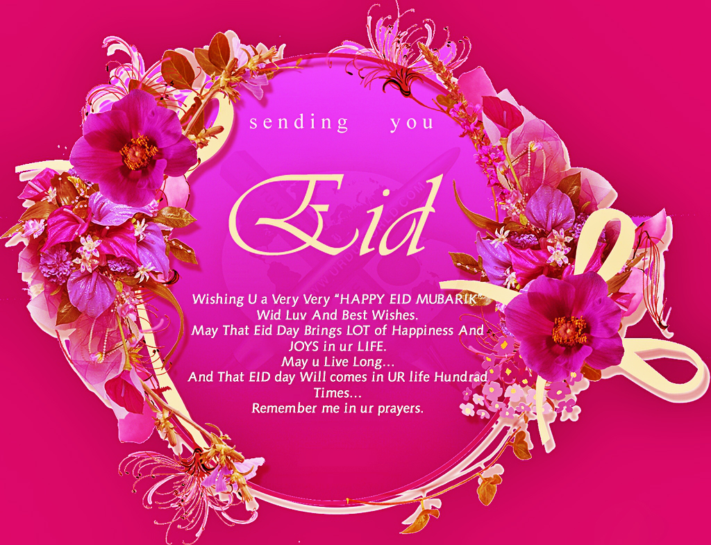 Eid ul adha wallpapers
