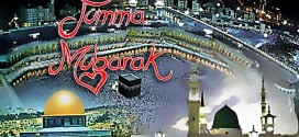 Jumma Mubarak SMS In Urdu With Photos Pictures & Wallpapers
