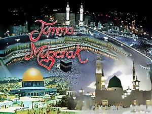 Jumma Mubarak SMS In Urdu With Photos Pictures & Wallpapers