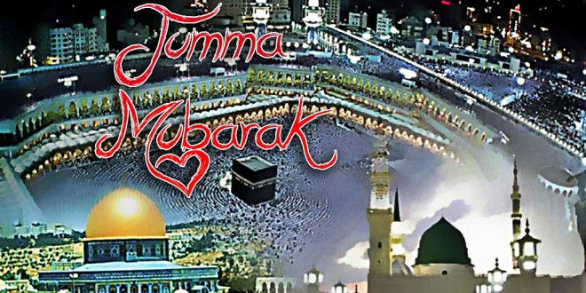 download jumma mubarak wallpapers