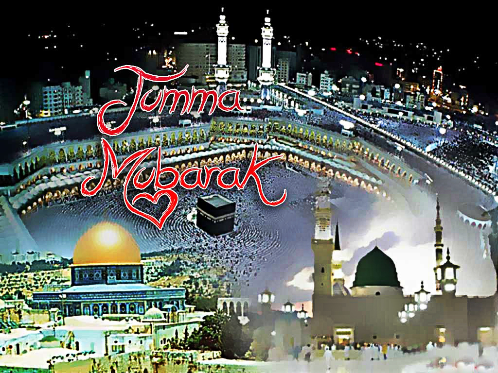 Jumma mubarak 2015 hd wallpapers