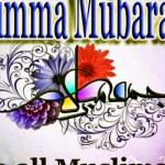 Jumma Mubarak Wallpaper Free Download