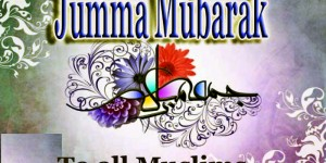 Jumma Mubarak Wallpaper Free Download