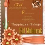 Latest Eid card 2015