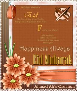 Latest Eid card 2015