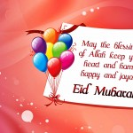 Top 60 Eid ul Fitr Hd Wallpapers and Eid Mubarak Greetings Cards 2015