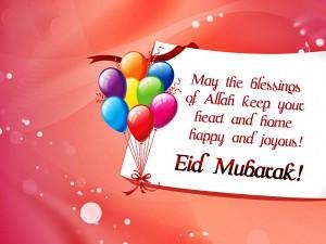 Top 60 Eid ul Fitr Hd Wallpapers and Eid Mubarak Greetings Cards 2015