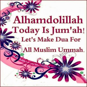 beautiful jumma islamic
