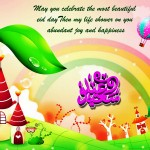 download free hd eid mubarak wallpaper