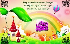 download free hd eid mubarak wallpaper
