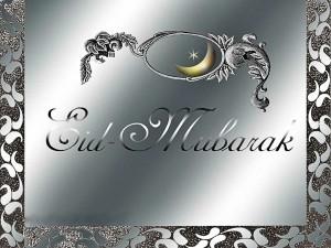 eid ul fitr al id fit wishes