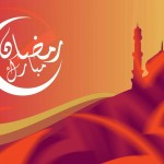 hd eid ramadan 2015 wallpaper