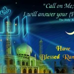 ramadan 2015 wallpapers (2)