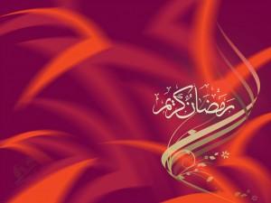ramadan mubarak HQ wallpaper