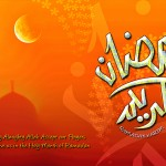 ramazan mubarak by superstarzafar