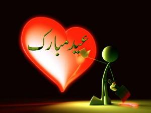 zardari funny eid mubarak latest pakichill
